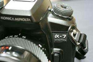α-7DIGITAL
