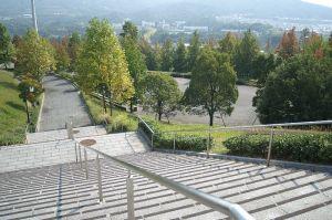 広島市広域公園