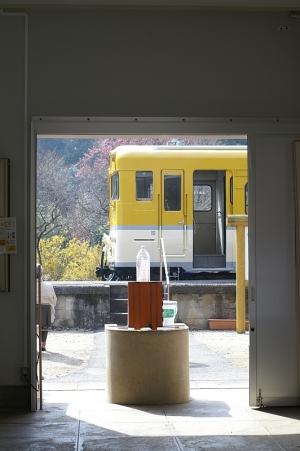 広島市 安野花の駅公園