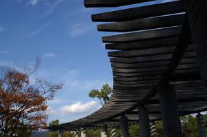 広島広域公園