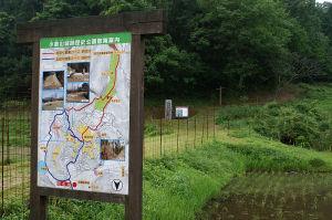 大朝の小倉山公園