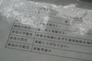ランダム01