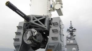 護衛艦「いせ」-Weapon