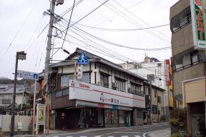 江田島・界隈