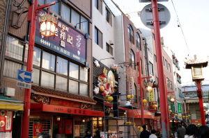 旅の記憶・神戸