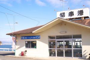 江田島〜天応フェリー