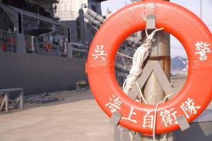 護衛艦さざなみ 3