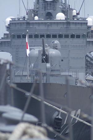 DDG-172 Shimakaze