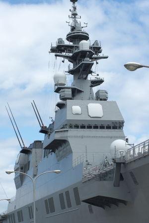 護衛艦いせ特集