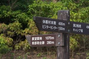 特集・大久野島