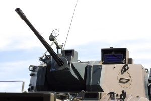87式偵察警戒車、スタート