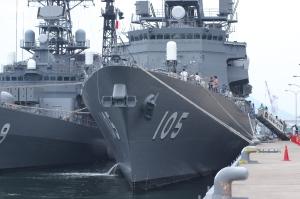 護衛艦「いなづま」