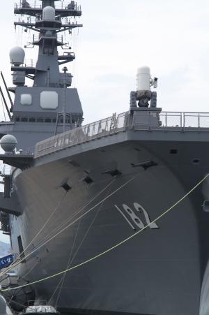 護衛艦「いせ」の特集