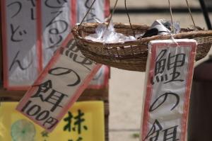 岩国航空基地祭VS呉基地