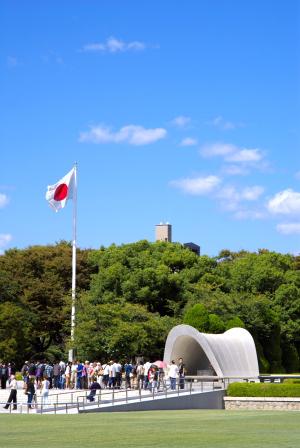 青空・平和公園