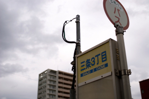 呉市・両城の200階段
