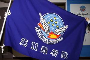 航空自衛隊・松島基地