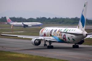 初の広島空港(9)