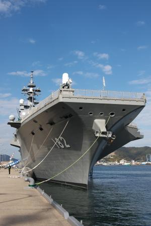 ひゅうが型護衛艦2番艦
