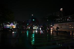 雨のドリミネーション開幕