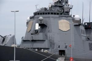 海自護衛艦