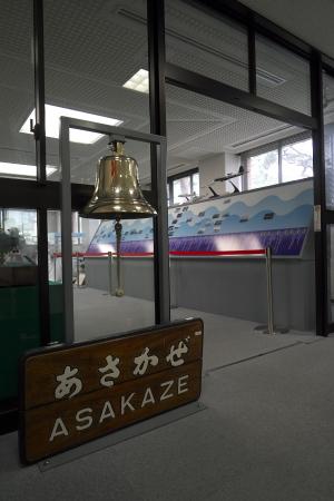 江田島クラブ
