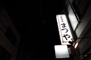 okayama01