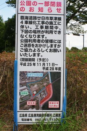 広島・湾岸巡り