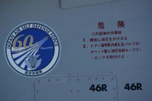 F-15J戦闘機