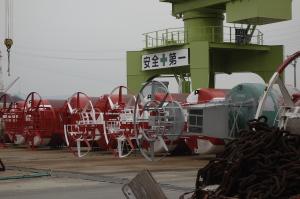 広島浮標基地
