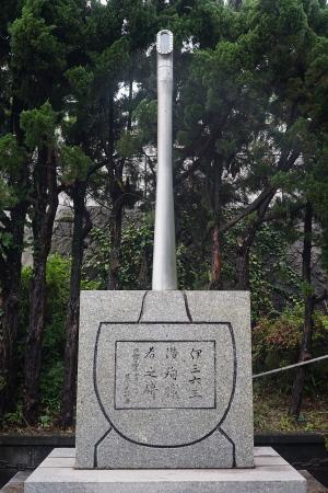 呉・長迫公園