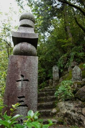 続・雨の三瀧寺