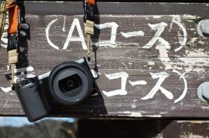 山歩きカメラ