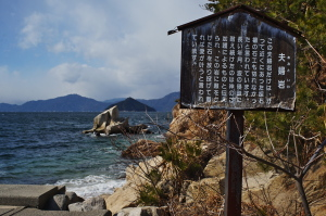 OLDレンズで江田島巡り