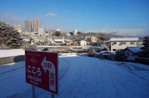 雪の日の朝