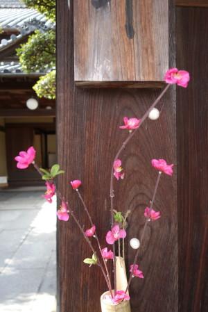 安芸の小京都