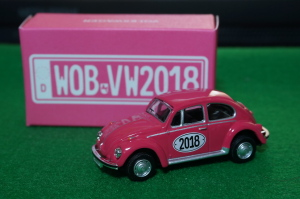 SWEET BEETLE 2018