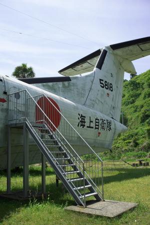 島の飛行艇PS-1