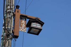 東広島・酒蔵通り巡り