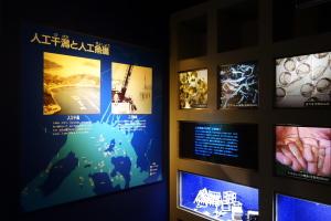 広島市水産振興センター