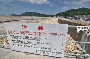 倉橋の釣士田港