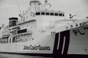 浜田港の巡視船いわみ