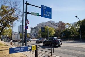 広島城跡スナップ-2