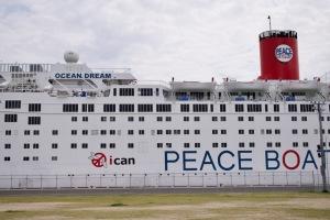 客船・Ocean Dream