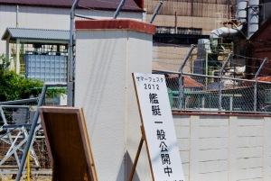 2012年 SS591「みちしお」
