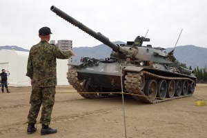 WX500の74式戦車