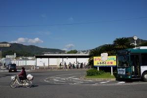広電西広島駅界隈