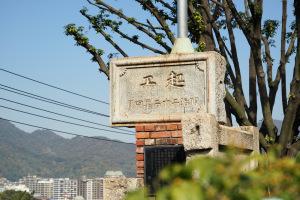 JMU呉造船所