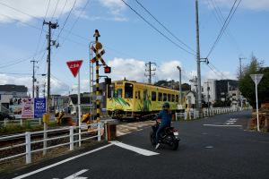 広島&Iwakuni