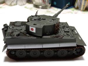 帝国陸軍自衛隊・虎逸號